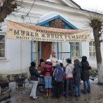 Музей Живых Ремесел